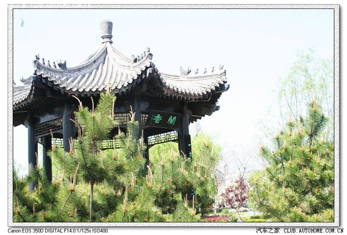 山东   临沂市   王羲之故居 - 海阔山遥 - .