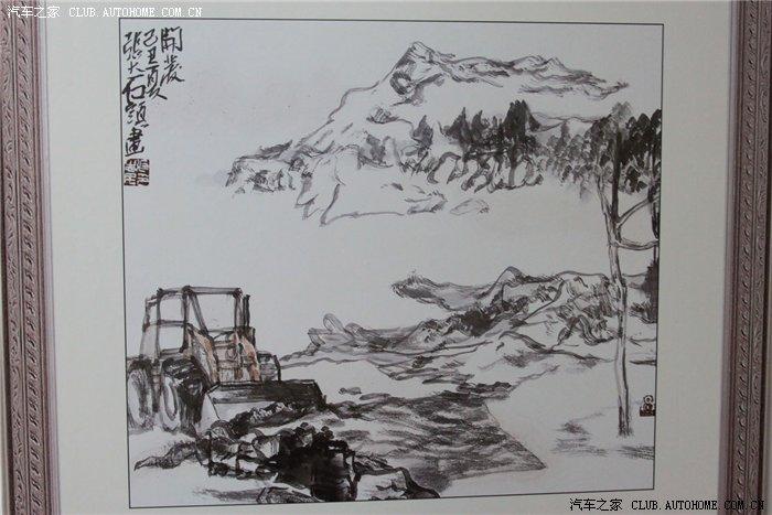祝贺范杨、张志民画展开幕(引用) - 平湖墨客 - 颜建国的书画评论和文学原创博客