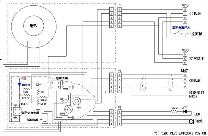电路 电路图 电子 工程图 平面图 原理图 700_459