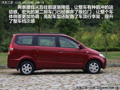 提车,等待中 五菱宏光论坛 汽车之家论坛 -五菱宏光图片