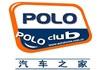 POLO论坛