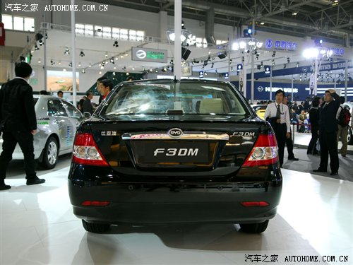 比亚迪F3DM车展首发 今年12月中旬上市 汽车之家