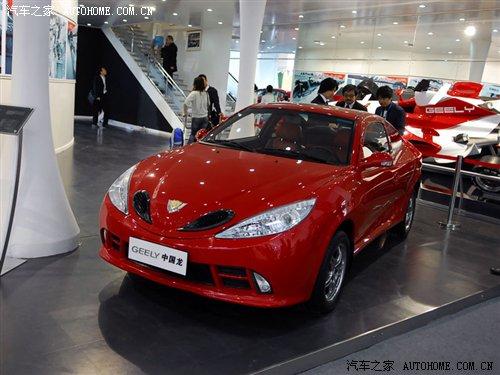 售价8.68-8.88万 全球鹰跑车中国龙上市 汽车之家