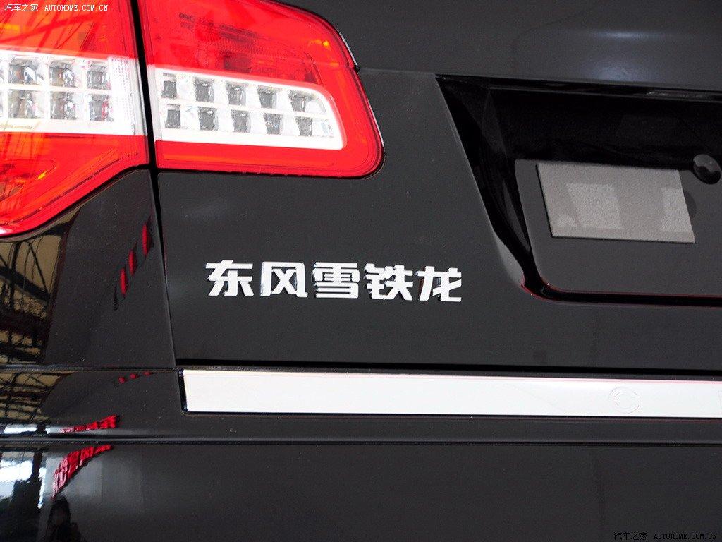 car-19-15-15-29-419777023