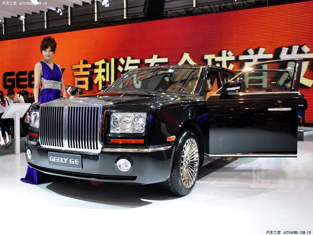 Geely GE - Chinese Rolls-Royce - China Car Forums on geely ge engine, geely ge usa, geely ge vs rolls-royce phantom, geely emgrand ge, geely ge interior, geely ge trucks, geely ge suv,