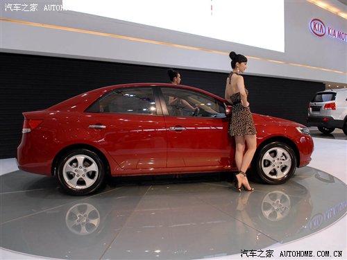 推六款车型  起亚福瑞迪本月18日将上市 汽车之家