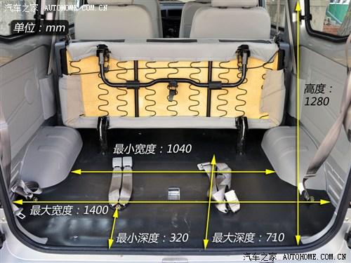 威旺 北京汽车 威旺205 2013款 1.0L豪华型