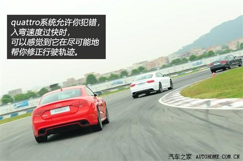 奥迪 奥迪rs 奥迪rs 5 2012款 rs 5 coupe