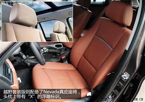 宝马 华晨宝马 宝马x1 2013款 sdrive18i 运动设计套装