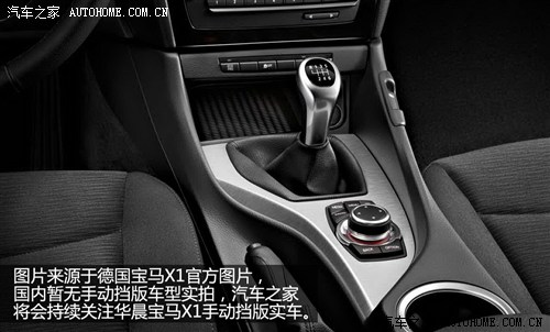 【图】宝马x12019款发动机_扭距_功率_汽车之家
