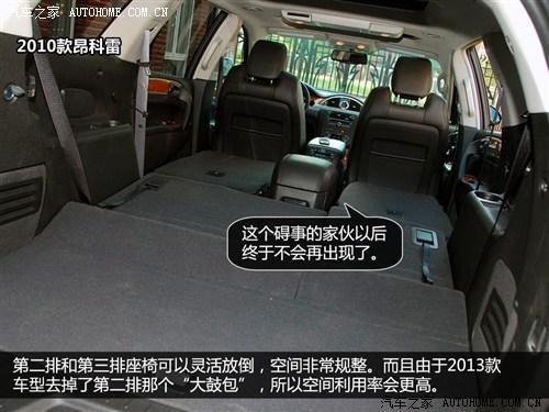 > 后备厢  ● 后备厢及车内储物空间     后备厢电动开启和关闭,开关