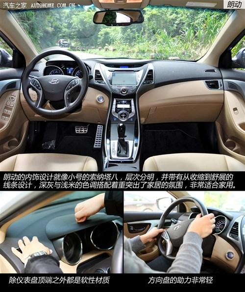 現代 北京現代 朗動 2012款 1.8L 自動尊貴型