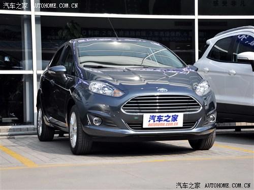 福特2013款嘉年华目前全面接受预订中图片
