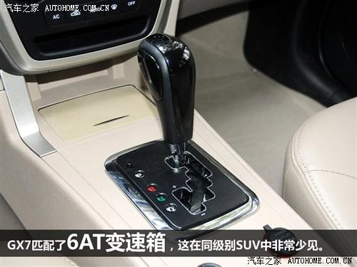 吉利全球鹰 吉利汽车 全球鹰GX7 2012款 2.4L 自动行政型