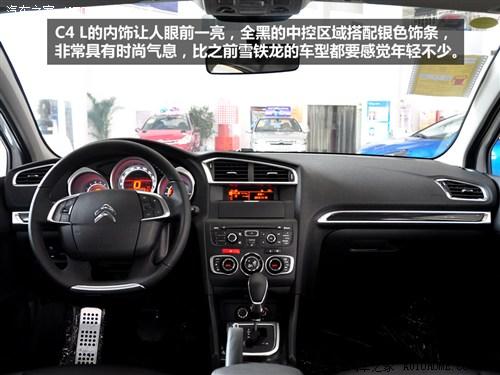 雪铁龙 东风雪铁龙 雪铁龙C4 L 2013款 基本型