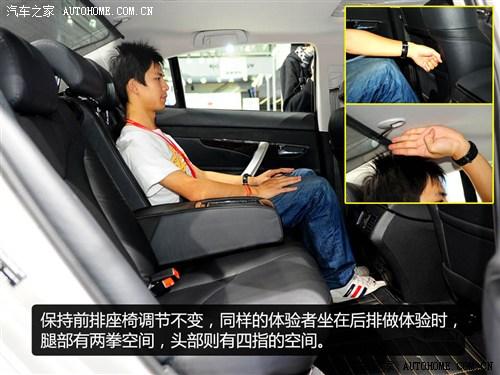 椅空间 睿骋 长安汽车 汽车之家 -长安汽车 睿骋高清图片