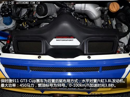 汽车之家 保时捷 保时捷911 2012款 gt3 rs