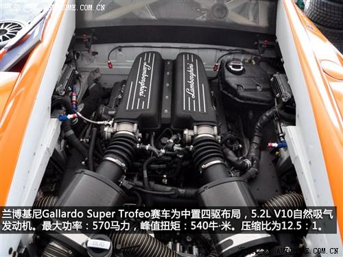 汽车之家 兰博基尼 gallardo 2011款 5.2 lp560-4 bicolore