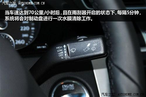 大众 一汽-大众 迈腾 2012款 3.0FSI DSG旗舰型