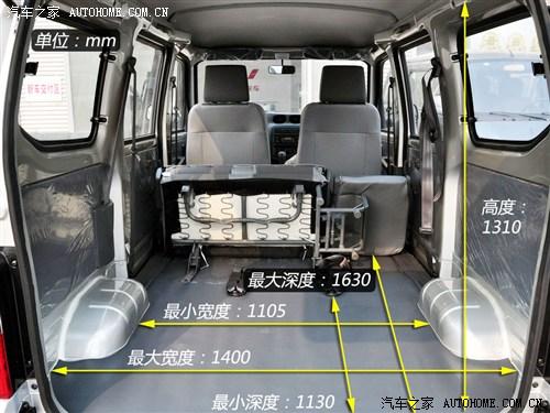 五菱汽車 上汽通用五菱 五菱之光 2010款 1.0l新版實用型短車身l2y圖片