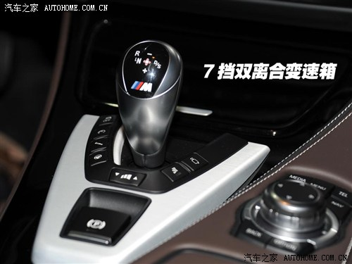 汽车之家 宝马M 宝马M6 2013款 M6 Coupe