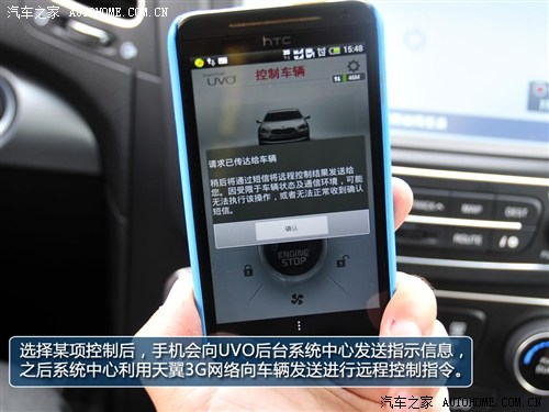 起亚 起亚(进口) 索兰托 2013款 2.4 7座汽油至尊uvo版