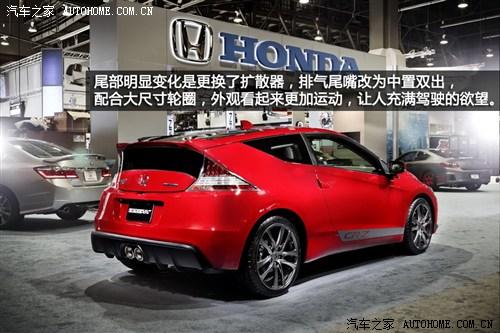 本田本田(进口)本田cr-z2012款 hybrid