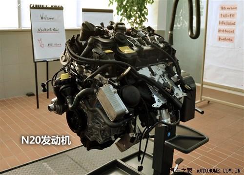 宝马华晨宝马宝马3系2013款 328li 风尚设计套装