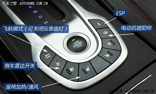 绅宝北京汽车绅宝D系列2013款 D320