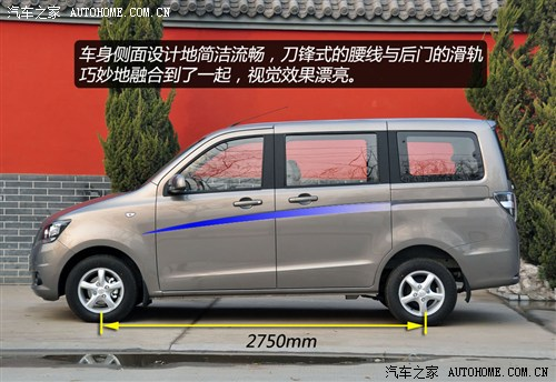 欧诺 长安汽车 长安商用 汽车之家 -长安汽车 欧诺高清图片