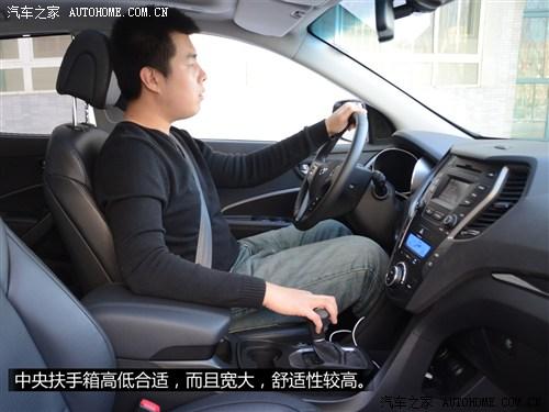 现代北京现代全新胜达2013款 2.4l 基本型