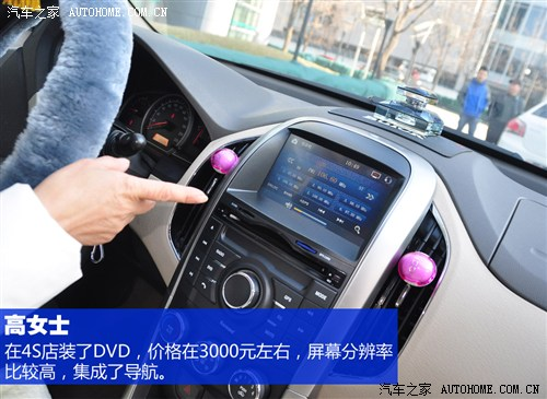 宝骏上汽通用五菱宝骏6302012款 1.5L DVVT自动精英型