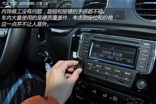 大众一汽-大众捷达2013款 基本型