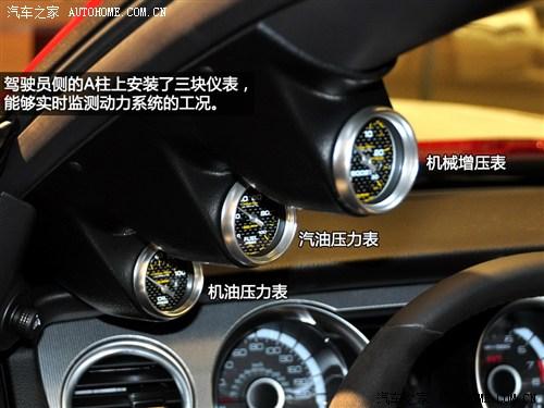汽车之家 福特(进口) 野马 2013款 gt500 shelby cobra
