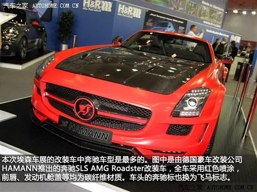 奔驰奔驰AMG奔驰SLS级AMG2012款 SLS AMG Roadster