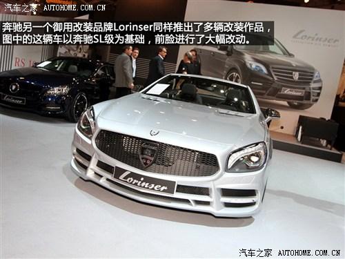 奔驰奔驰(进口)奔驰SL级2013款 SL500