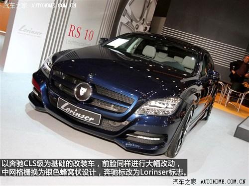 奔驰奔驰(进口)奔驰CLS级2012款 CLS550