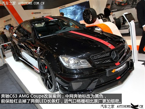 奔驰奔驰AMG奔驰C级AMG2012款 C63 AMG Coupe 动感型