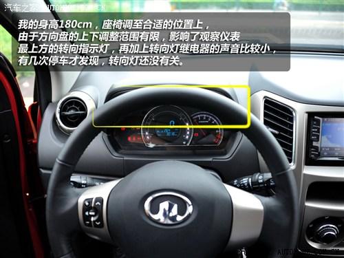 多功能按键可以对音响系统进行操控,按键的手感表现不错,方向盘的粗细