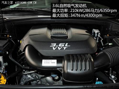 Jeep吉普 Jeep吉普 大切诺基(进口) 2012款 3.6 梦十珍藏版