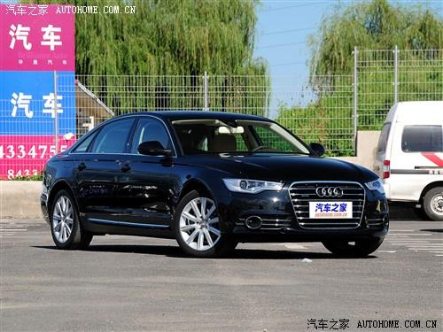 奥迪A6L可享多种金融政策 店内现车销售