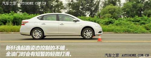 日产 东风日产 轩逸 2012款 1.6XL CVT豪华版