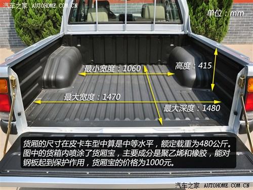 江铃 江铃汽车 宝典 2007款 2.8L两驱柴油超值版