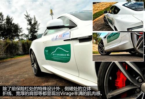 阿斯顿·马丁阿斯顿·马丁virage2012款 6.0 coupe