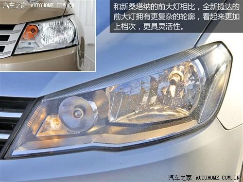 大众一汽-大众捷达2013款 1.6L 手动豪华型
