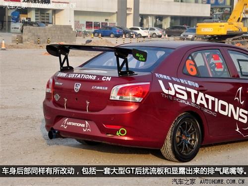 宝骏上汽通用五菱宝骏6302011款 1.5L 手动精英型