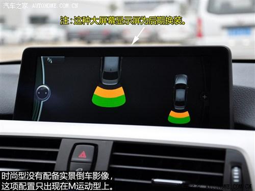 宝马3系车中控台图解