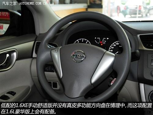 日产东风日产轩逸2012款 1.6xe 手动舒适版