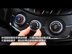 陆风陆风汽车陆风X52013款 2.0T 手动创领版