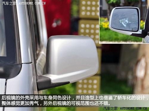 东风小康 东风渝安 东风小康K17 2009款 1.0L标准型BG10-01